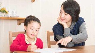 国語のみならず、現在は様々なご要望に応えるため,プロの理系講師と共に全教科をカバーする総合的個別指導塾にまで成長しました。 国語は全ての基本。大手塾では習わない当会独自の解法を学び、お子様がどんな文章に出会っても同じ解き方で解ける方法を身に付け、全教科に行き渡る読解力を身につけませんか