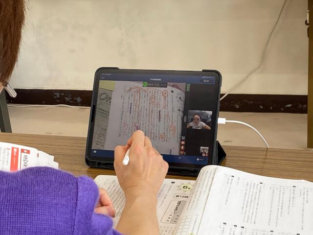 オンラインで授業の様子です。マーキングを画面上でやっています。