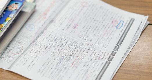 読解アルゴ塾小田急線千歳船橋駅